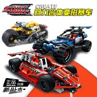 包邮得高3411-3414儿童拼装回力跑车赛车科技车合体变形积木玩具