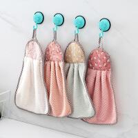 珊瑚绒擦手巾加厚可挂式厨房挂巾强力吸水不掉毛不掉色