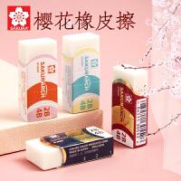 日本Sakura樱花2B/4B专业美术橡皮擦美术专用素描高光专用不留痕学生用擦得干净考试绘画橡皮