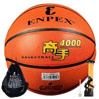 Enpex/乐士篮球标准7号蓝球 室内室外通用 高手4000