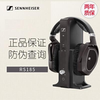 森海塞尔(Sennheiser)RS185 头戴式无线电视耳机 电脑耳机 高清解析 HIFI享受 森海塞尔无线耳机,
