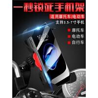 电动踏板摩托车车载手机支架骑行导航外卖自行车手机防震骑行装备