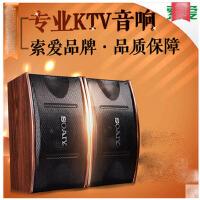 索爱 M3音箱6.5寸8寸10寸家用KTV卡包音箱 专业包房会议酒吧音响
