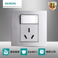 西门子开关插座灵致金属银一开16A空调插座面板
