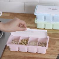 素雅色四格翻盖带勺子耐用调味盒塑料厨房鸡精盐罐调料罐调味料盒