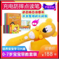 智能早教点读笔幼儿童英语学习机0-3-6岁国学机玩具故事机