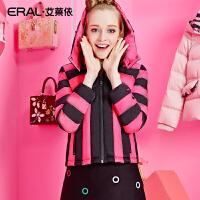 ERAL/艾莱依冬季芭比韩版条纹羽绒服修身轻薄长袖时尚短款女12050