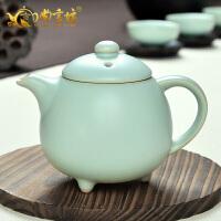 汝窑茶壶陶瓷贵妃壶茶具小茶壶 开片仿汝窑茶具功夫茶壶