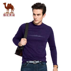 骆驼男装 2017秋季新款高领套头男士长袖T恤时尚男上衣