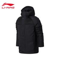 李宁中长款羽绒服男士运动生活保暖冬季80%白鸭绒运动服AYMM153