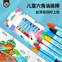 智高儿童蜡笔油画棒36色24色12色蜡笔水溶性小学生画笔套装幼儿园旋转彩绘棒宝宝彩色可水洗不脏手蜡笔彩笔