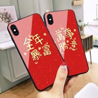 全年暴富苹果8plus手机壳新年猪年iphone6s保护套情侣7女个性创意8红色xr男xs max防摔6网红同款x本命