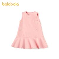 【2件6折价:143.9】巴拉巴拉童装女童连衣裙2021新款秋冬无袖儿童裙子女