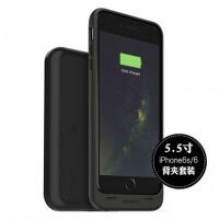mophie iPhone6s Plus无线充电宝 苹果6s超薄背夹电池套装