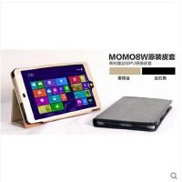 普耐尔原装皮套 平板电脑 MOMO8W 8寸专用皮套