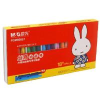 晨光米菲丝滑18色蜡笔 六角形油画棒赠削笔器 FGM90057