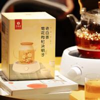艺福堂 茶叶菊花茶决明子中宁红枸杞福鼎原产老白茶养生茶 袋泡茶75g