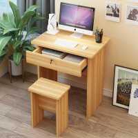 电脑台式桌椅套装家用小型书桌简约学生写字桌卧室单人租房小桌子