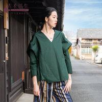 生活在左2019秋季女装新款墨绿色纯棉V领长袖t恤不规则衣摆上衣女