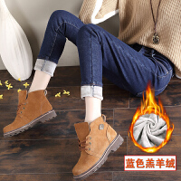加绒牛仔裤女2018冬季带绒加厚保暖高腰弹力韩版修身显瘦小脚裤子 25 一尺八