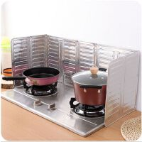 家具厨房隔油铝箔板煤气灶台挡油板 创意厨房用品