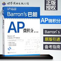 【现货速发】 Barron's巴朗AP微积分第14版附光盘英文版AP教材出国考试巴朗微积分sat/ap微积分出国考试教