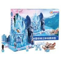 【当当自营】迪士尼拼图 3D立体场景拼图 冰雪奇缘艾莎安娜公主 冰雪宫殿17DF2101