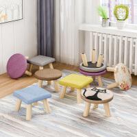 老睢坊 凳子家用时尚创意小板凳简约现代成人木头小凳子沙发凳小椅子圆凳