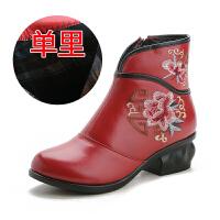2019女棉鞋民族风刺绣短靴妈妈鞋女中跟软底复古女靴子