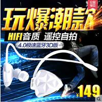 索爱 L55 运动蓝牙耳机 立体声耳塞式无线迷你跑步蓝牙4.0耳机