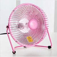 红兔子 满家乐6寸迷你小太阳取暖器/电暖器 电暖宝 粉色