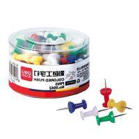 得力0042 得力盒装彩色工字钉 绘画图钉 80枚