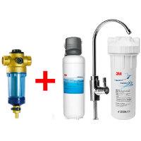 【支持货到付款】3M前置过滤器 3CP-F020-5反冲洗 管道过滤 非直饮+净水器净享DWS-6000CN净水机 直饮机