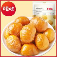 【百草味-板栗仁80g】零食特产甘栗仁 甜毛栗子仁 熟小板栗仁