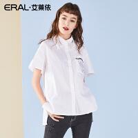 ERAL/艾莱依变形金刚联名2018夏装纯棉白衬衫短袖女式休闲衬衣潮617032020