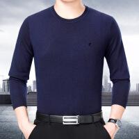 2018新款长袖T恤t恤衫秋款男装男士商务休闲羊毛保暖内衣5335