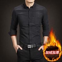 衬衫男长袖冬装新款青年韩版修身加绒加厚衬衣男士休闲上衣潮