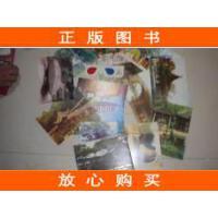 【二手旧书9成新】苏州风光明信片 15张 带3D眼睛