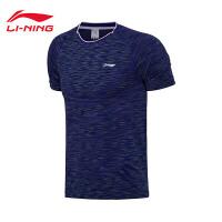 李宁羽毛球比赛服男士透气修身上衣男装一体织短袖短装运动服AAYM139