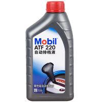 美孚Mobi l自动变速箱油排挡液方向机油助力油转向机油 润滑油 ATF220