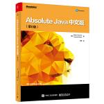 Absolute Java中文版(第6版)(双色)