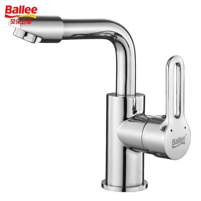 贝乐BALLEE全铜面盆龙头冷热水台盆龙头万向旋转水龙头9908-05