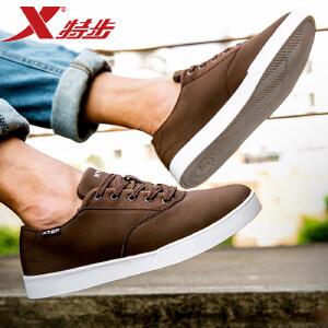 特步运动鞋 时尚休闲轻便板鞋耐磨防滑复古男板鞋透气男士鞋运动男式耐磨 时尚韩版板鞋987419319628