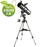 星特朗A130EQ大口径 高清高倍夜视 天文望远镜 (非学生入门)