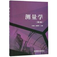 【二手旧书8成新】测量学(第2版 王晓光,陈晓辉 9787568263764
