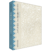 亨利六世(下)(莎士比亚全集.英汉双语本)