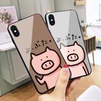 猪年小猪苹果8手机壳防摔网红iPhone7plus保护套个性创意6s情侣少女7潮男8plus卡通xs max可爱xr时