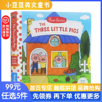 英文原版绘本 The Three Little Pigs 三只小猪 机关操作纸板书