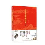 小�W生必背古�文129篇(必�湓��~+�文2020新版小�W生1-6年�,全��通用)
