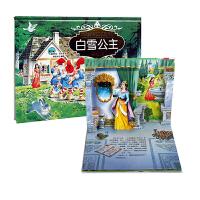 经典童话立体剧场书烫金版-白雪公主